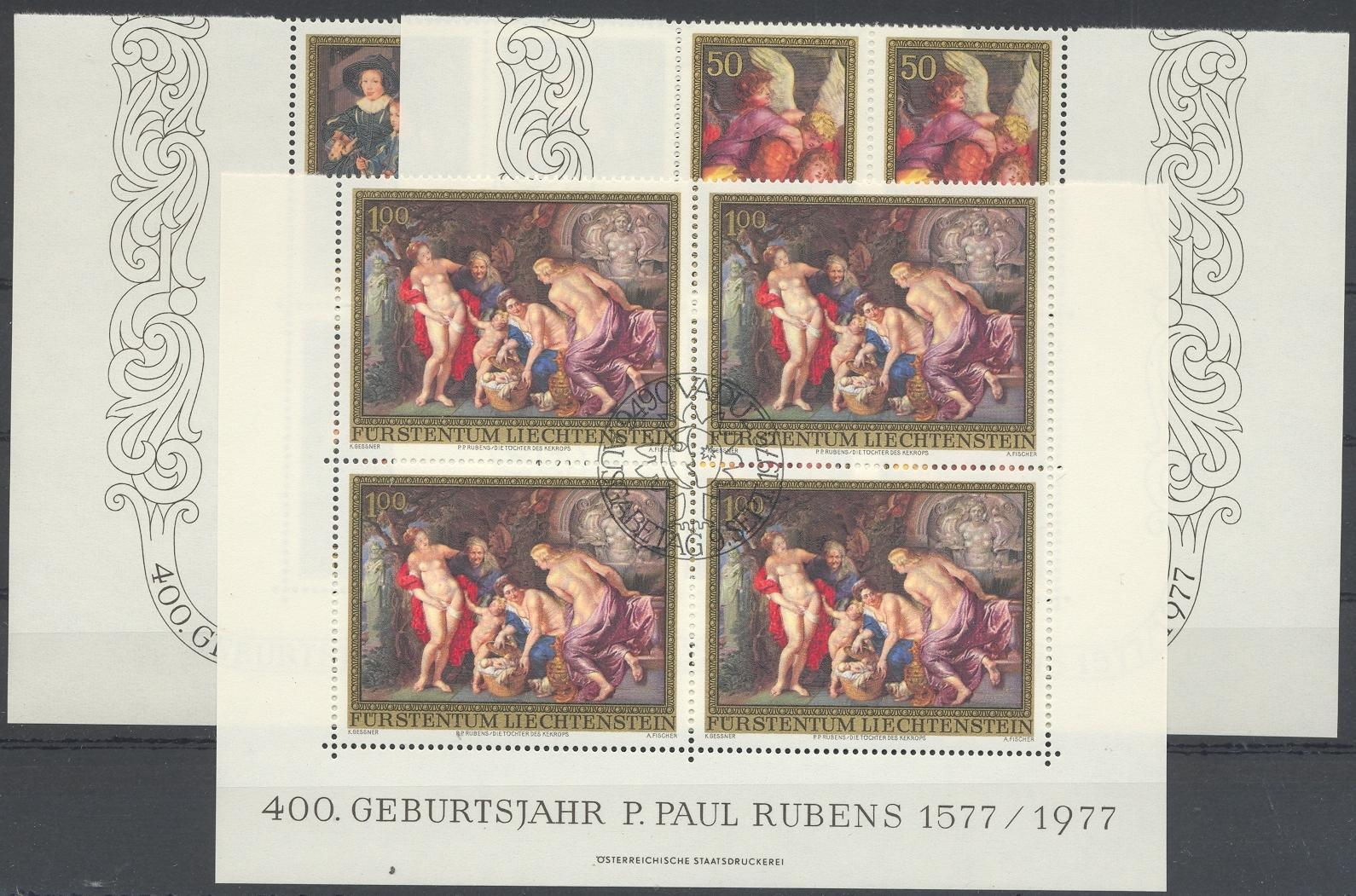Stamps with Rubens, Art from Liechtenstein (image for product #032241)