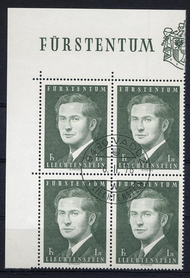Stamps with Royalty from Liechtenstein (image for product #032247)