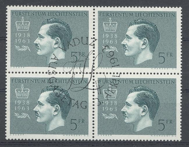 Stamps with Royalty from Liechtenstein (image for product #032261)