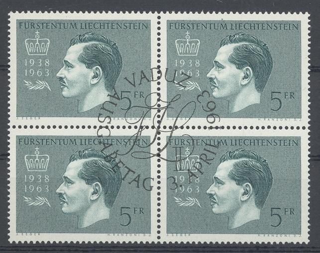 Stamps with Royalty from Liechtenstein (image for product #032262)