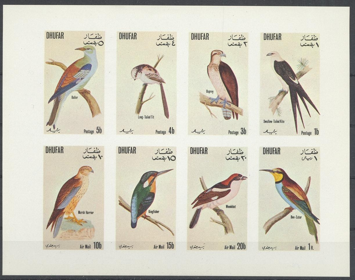 Stamps with Bird, Kingfisher from  (image for product #032296)