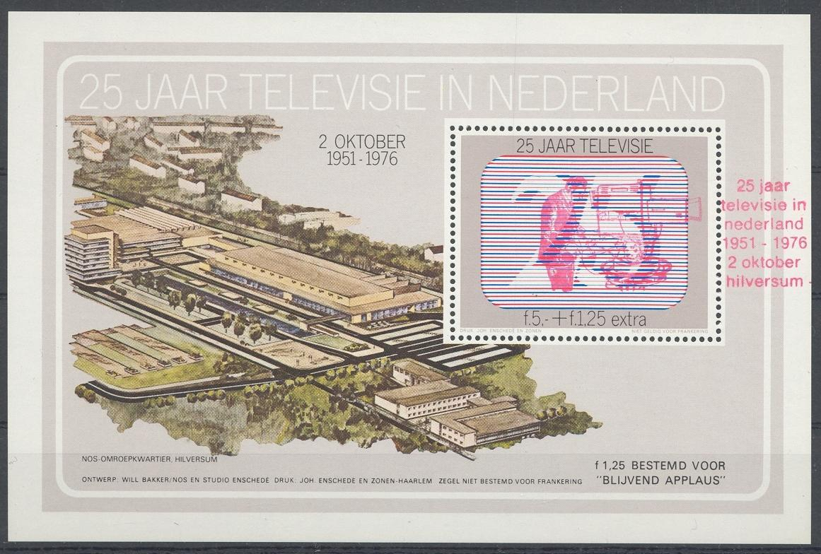 Stamps with Camera, Television from Netherlands (image for product #032311)