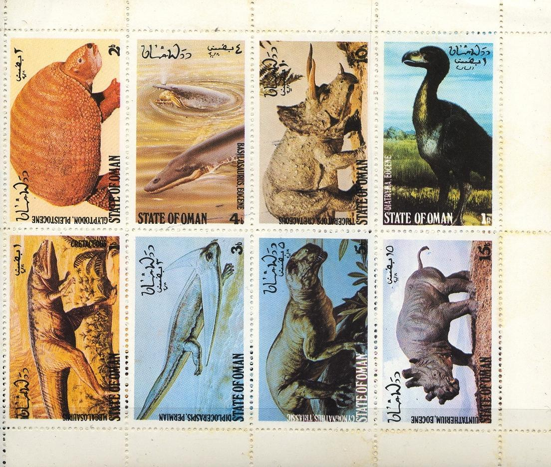 Stamps with Dinosaurs from Oman (non official) (image for product #032343)