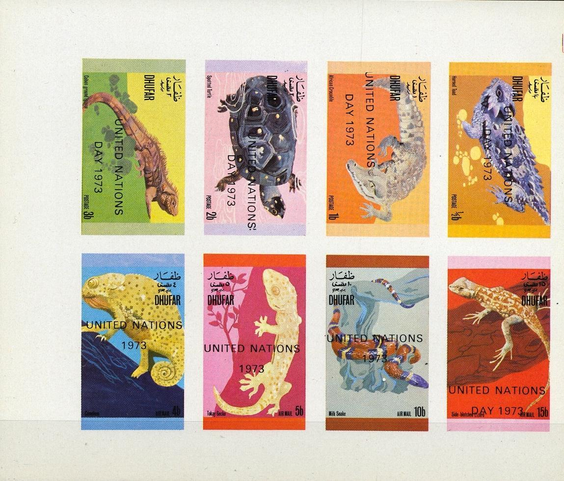 Stamps with United Nations, Turtle, Amphibians, Reptiles, Cameleon from Dhufar (non official) (image for product #032347)
