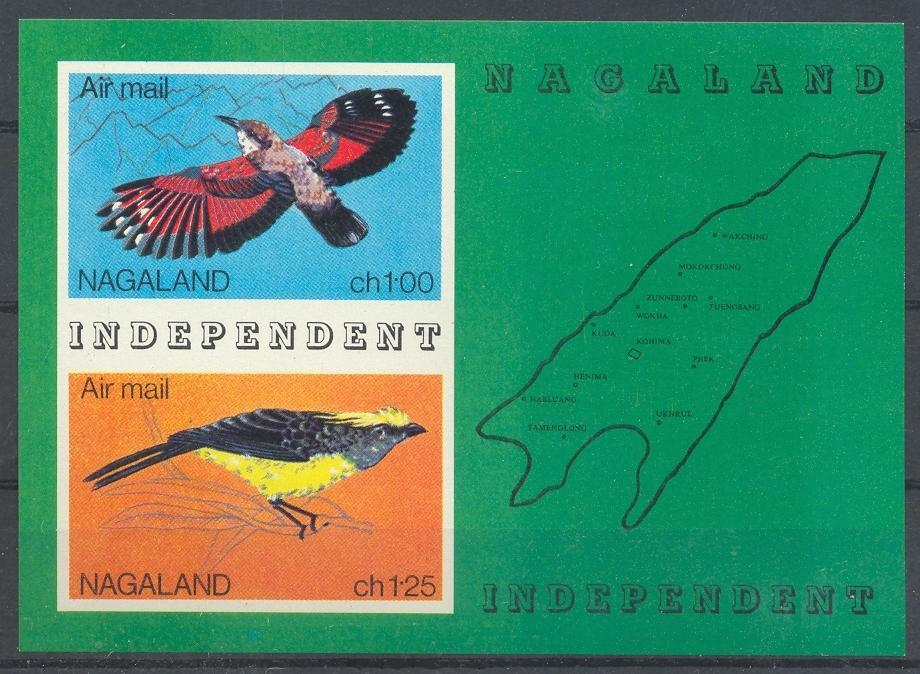 Stamps with Bird, Map from Nagaland (non official) (image for product #032370)