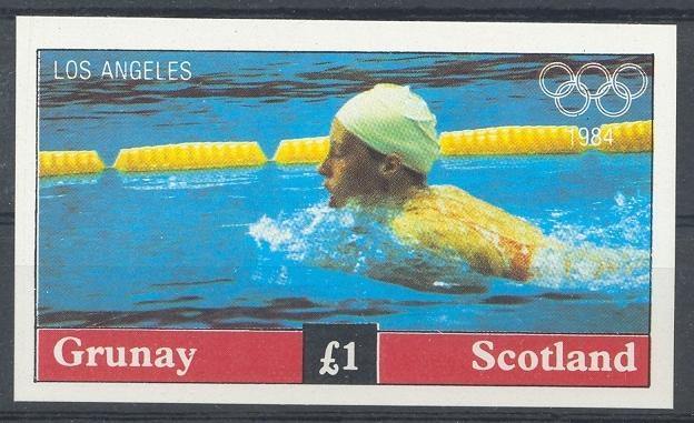 Stamps with Olympic Games, Swimming from Grunay (non official) (image for product #032373)