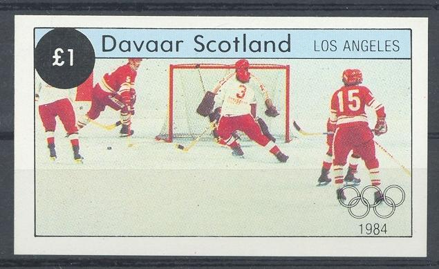 Stamps with Olympic Games, Icehockey from Davaar (non official) (image for product #032375)