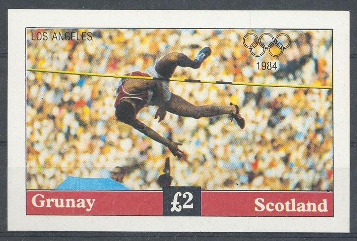 Stamps with High Jump, Olympic Games from Grunay (non official) (image for product #032376)