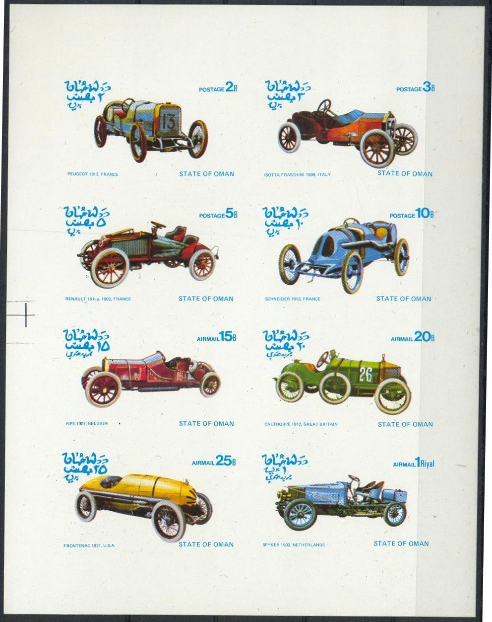 Stamps with Cars, Oldtimers from Oman (non official) (image for product #032383)