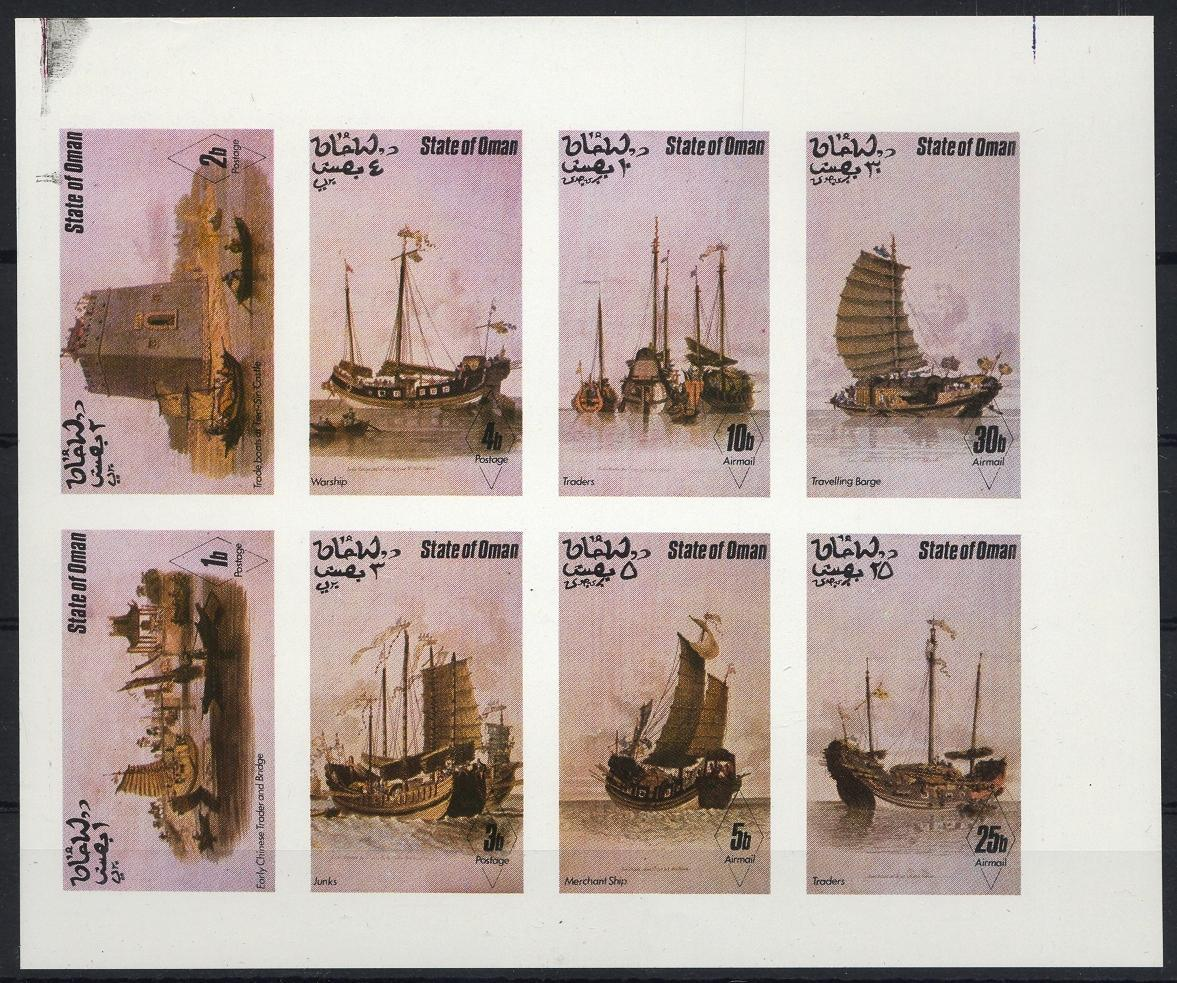 Stamps with Ship from Oman (non official) (image for product #032384)