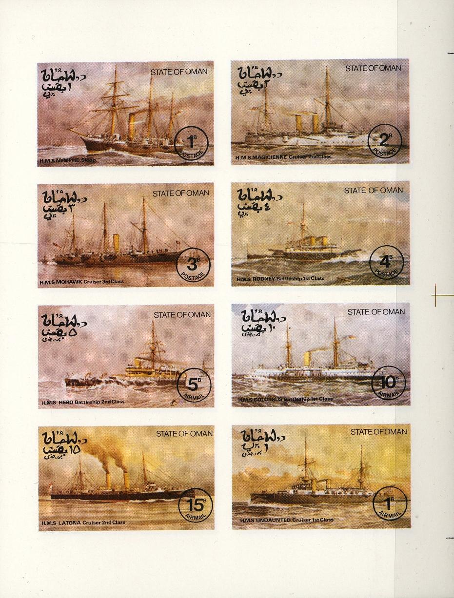 Stamps with Ship from Oman (non official) (image for product #032385)