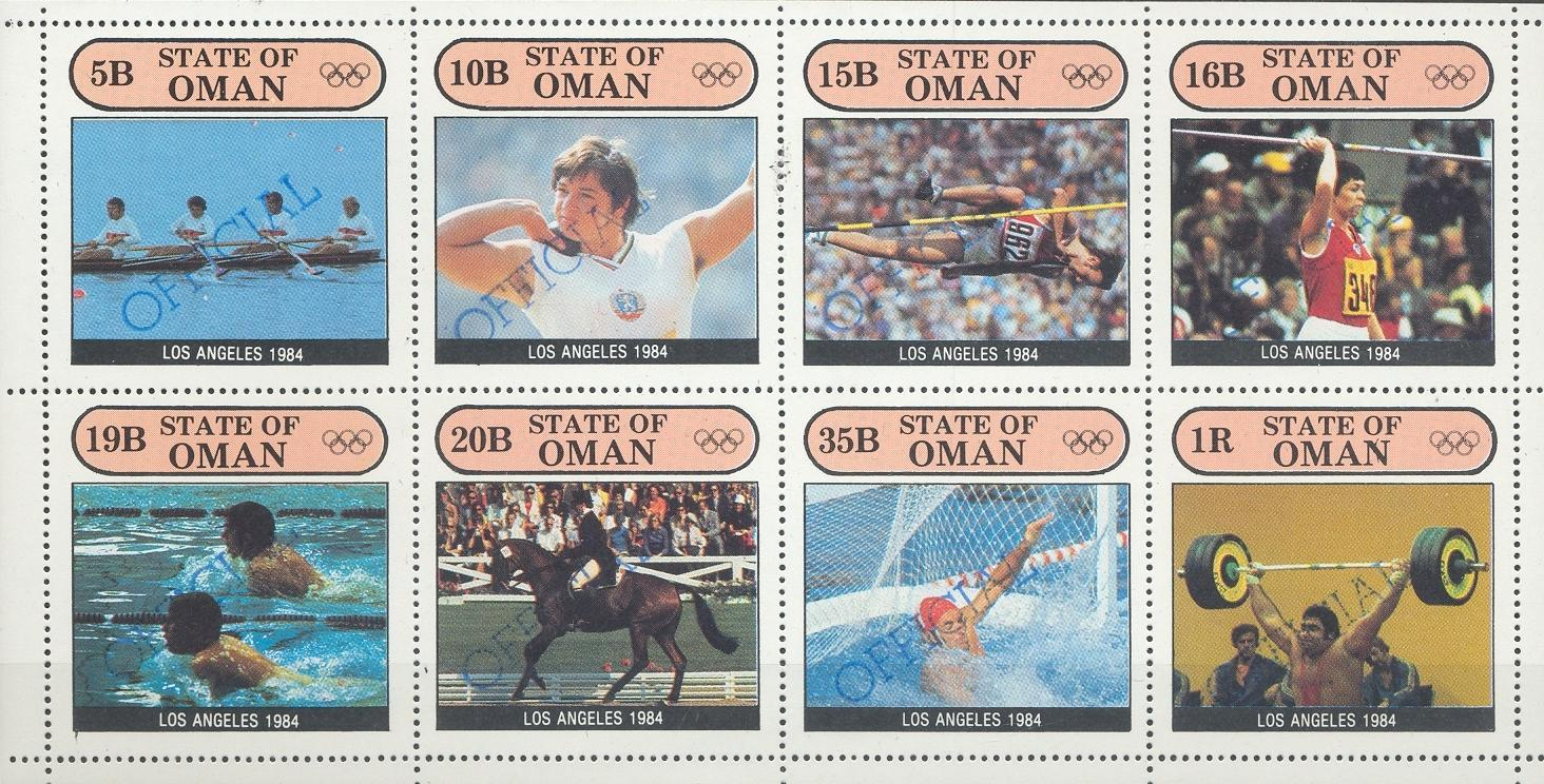 Stamps with Olympic Games, Rowing, Weightlifting from Oman (non official) (image for product #032392)