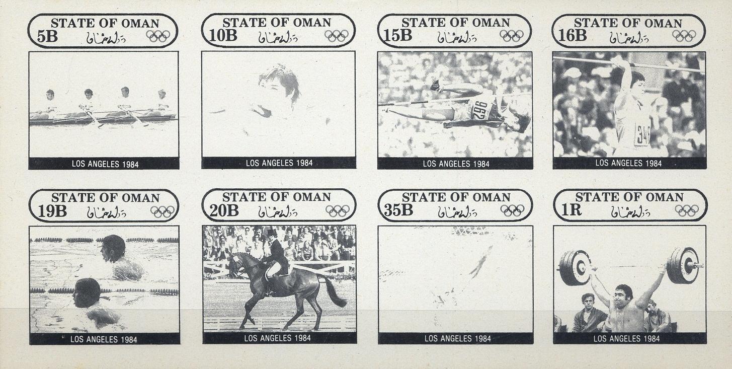 Stamps with Olympic Games, Rowing, Weightlifting from Oman (non official) (image for product #032393)