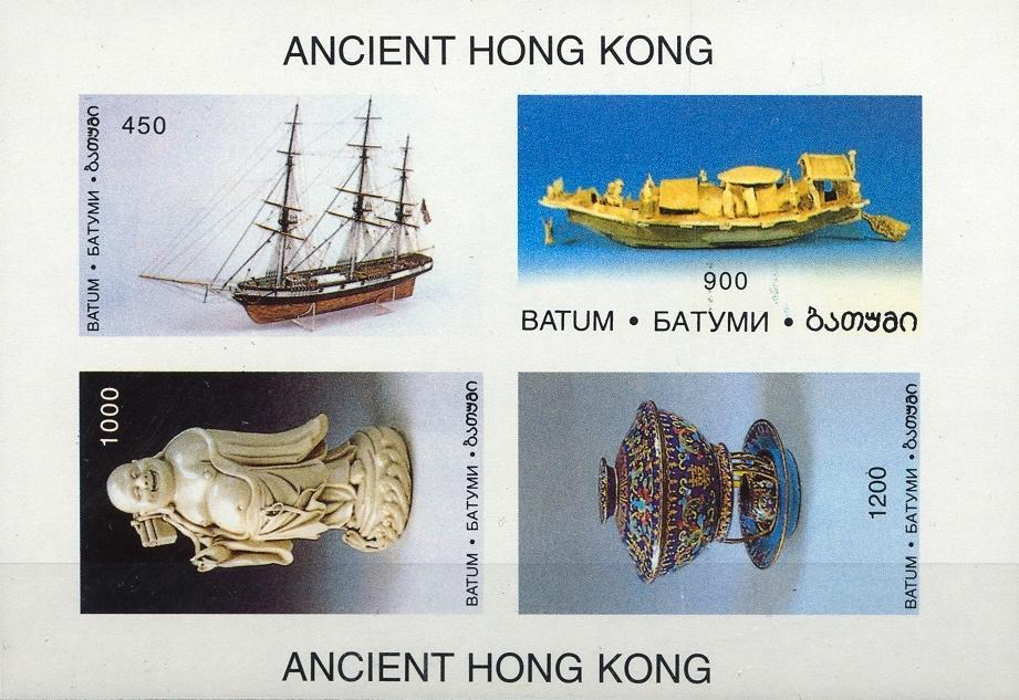 Stamps with Ship, Art, Buddha from Batum (non official) (image for product #032406)