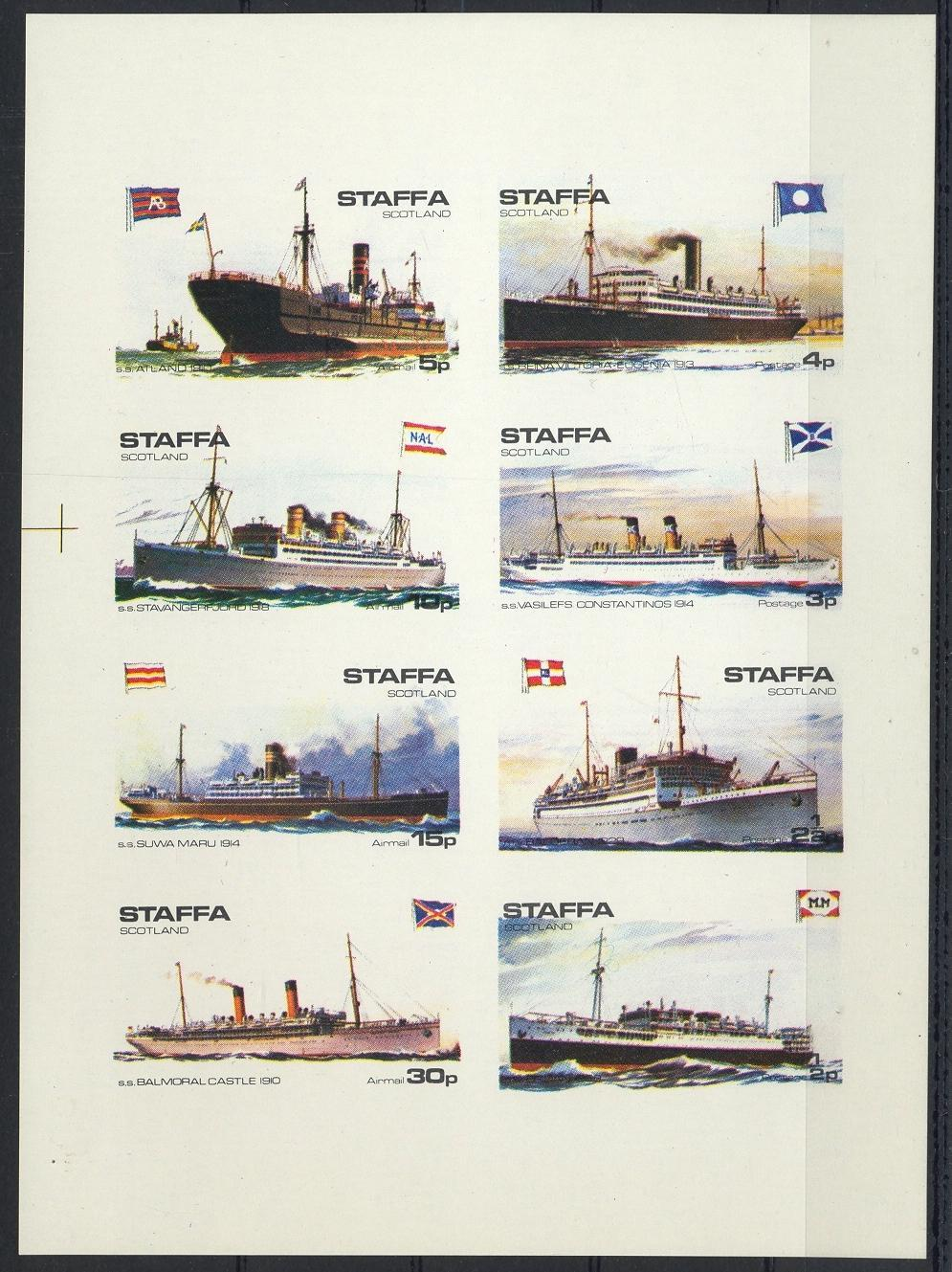 Stamps with Ship from Staffa (non official) (image for product #032416)
