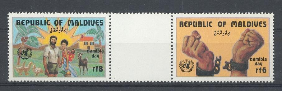 Stamps with Slavery Abolition, Landscapes, Farming from Maldives (image for product #032452)