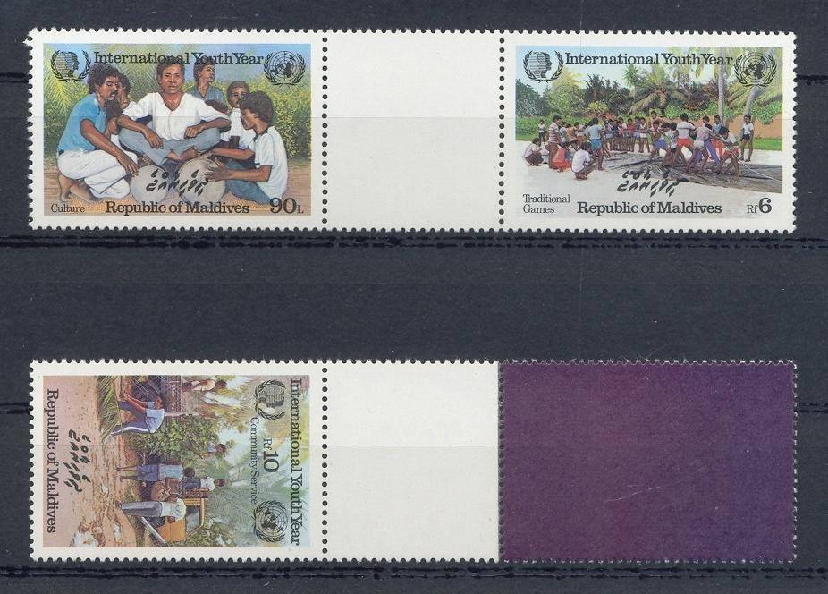 Stamps with Games, Youth from Maldives (image for product #032456)
