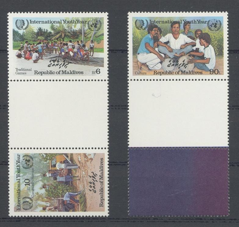 Stamps with Youth, Games from Maldives (image for product #032457)