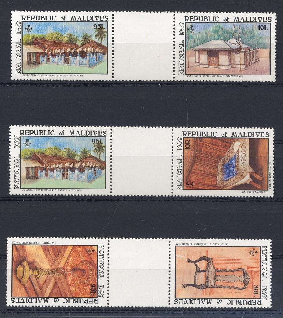 Stamps with Buildings, Furniture from Maldives (image for product #032460)