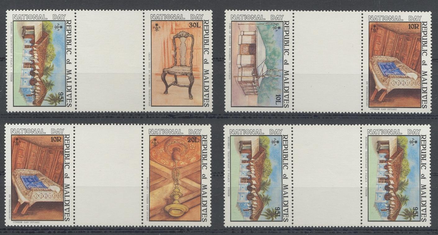 Stamps with Buildings, Furniture from Maldives (image for product #032461)