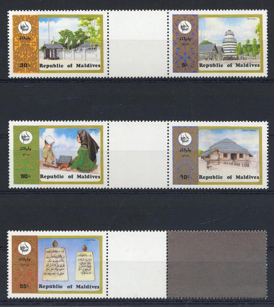 Stamps with Architecture, Religion from Maldives (image for product #032464)