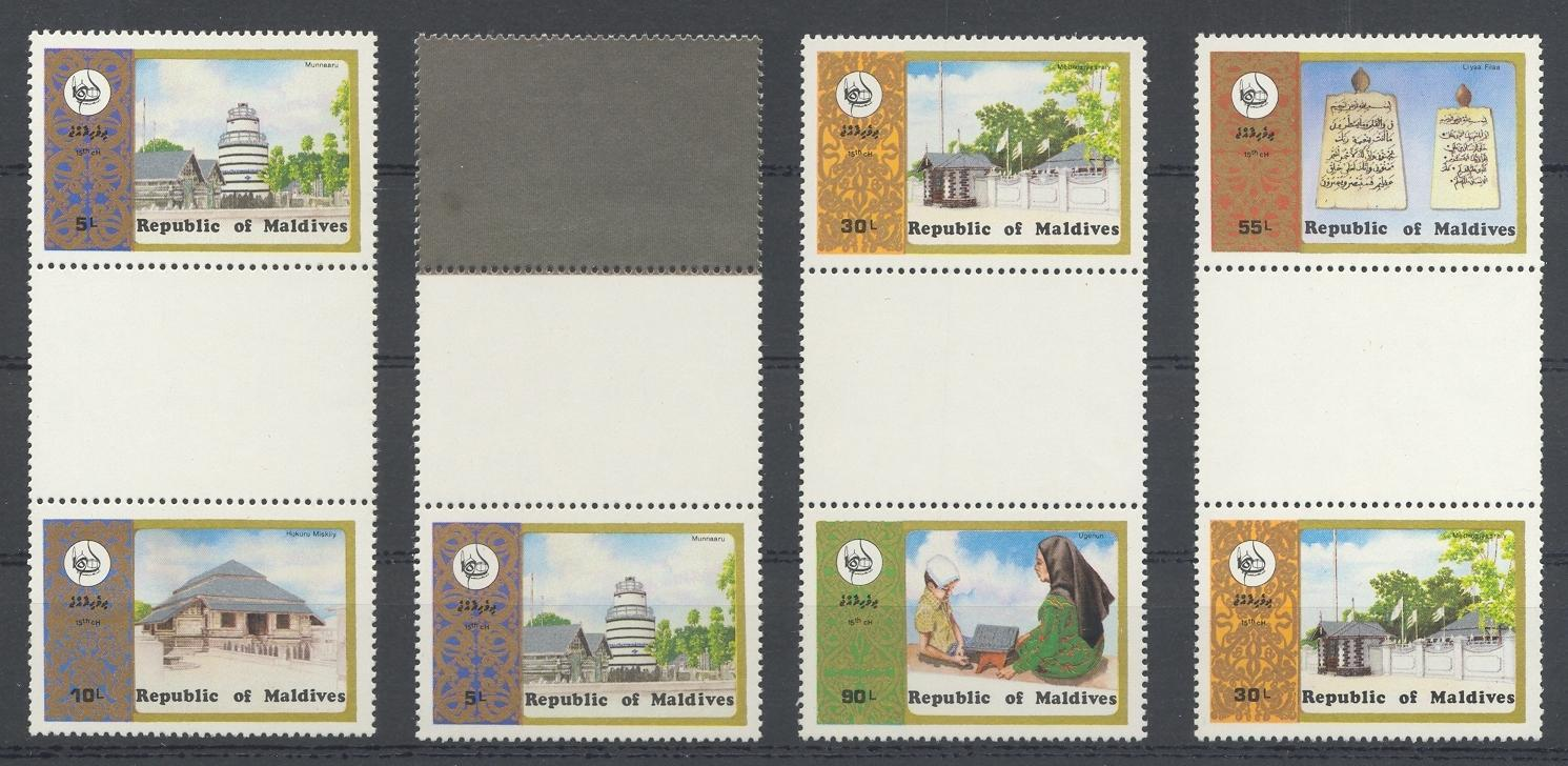 Stamps with Architecture, Religion from Maldives (image for product #032465)