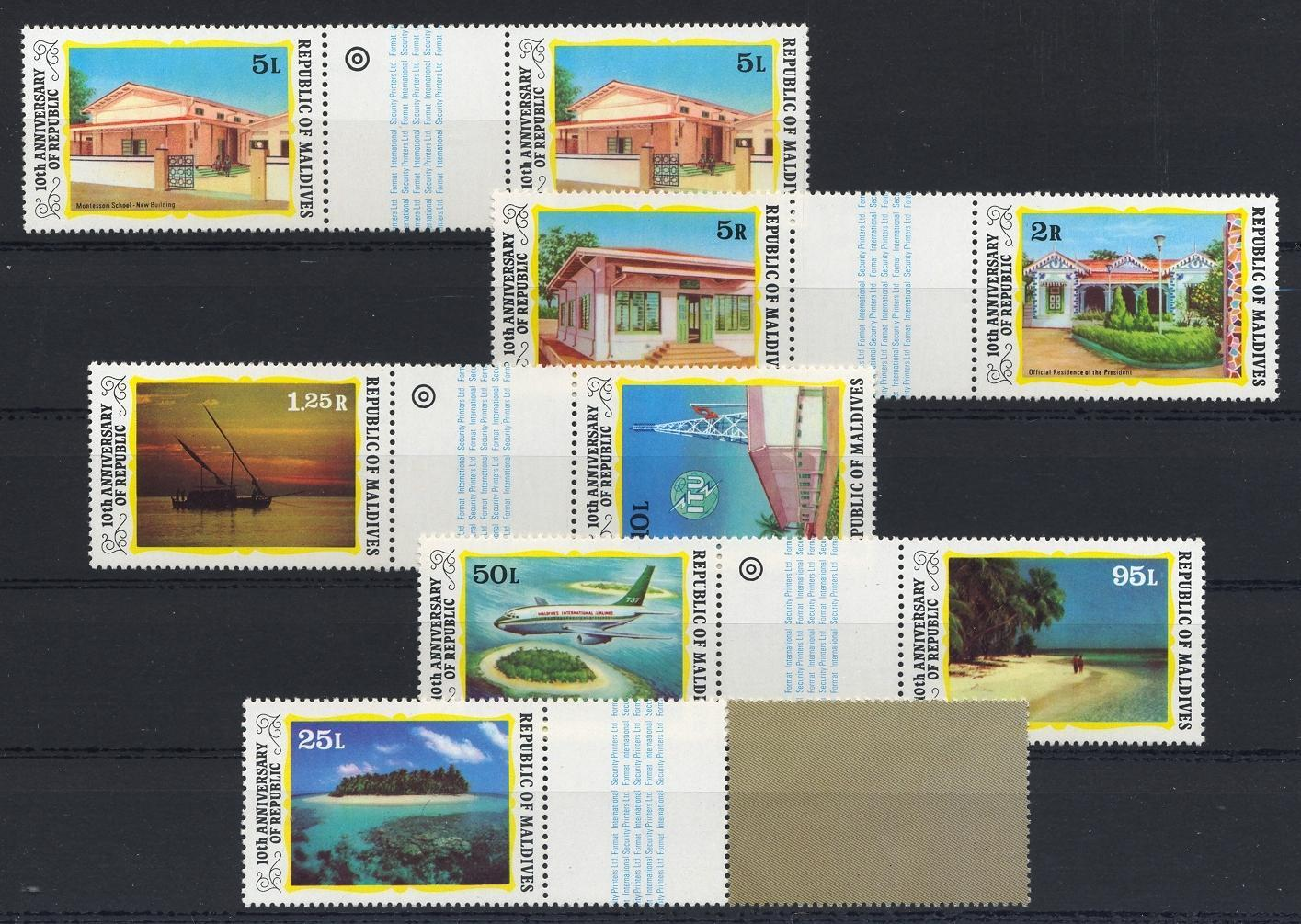 Stamps with Aircraft, Ship, Buildings from Maldives (image for product #032467)