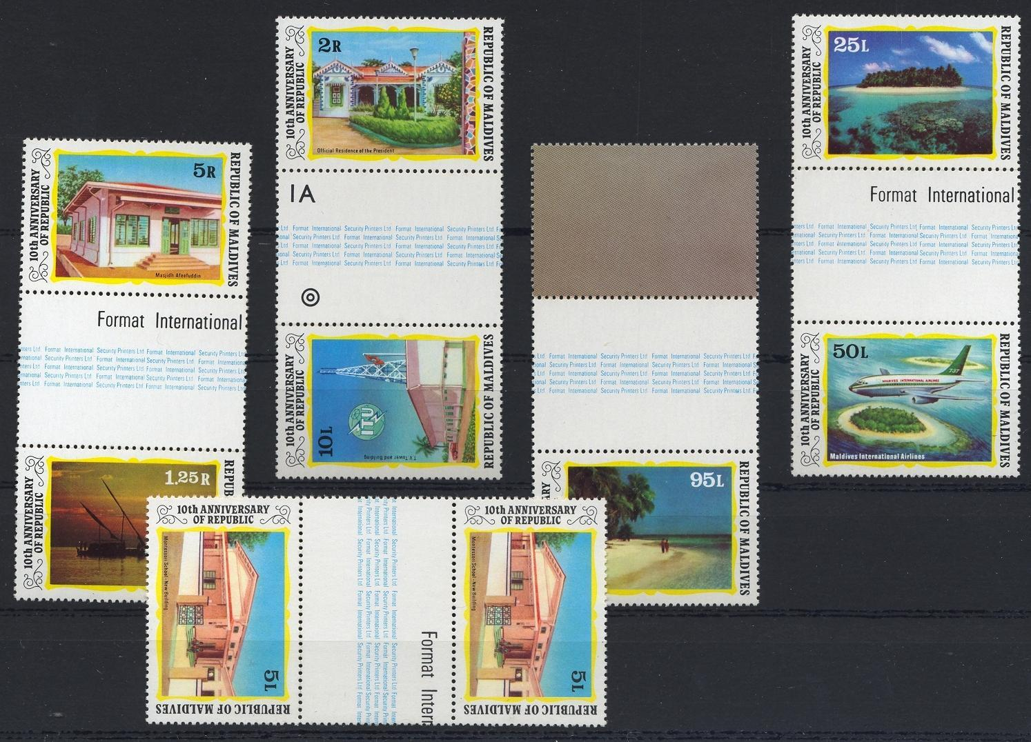 Stamps with Aircraft, Ship, Buildings from Maldives (image for product #032468)