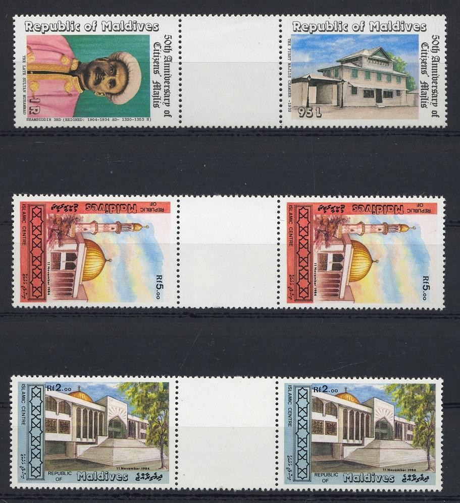 Stamps with Islam, Mosque from Maldives (image for product #032474)