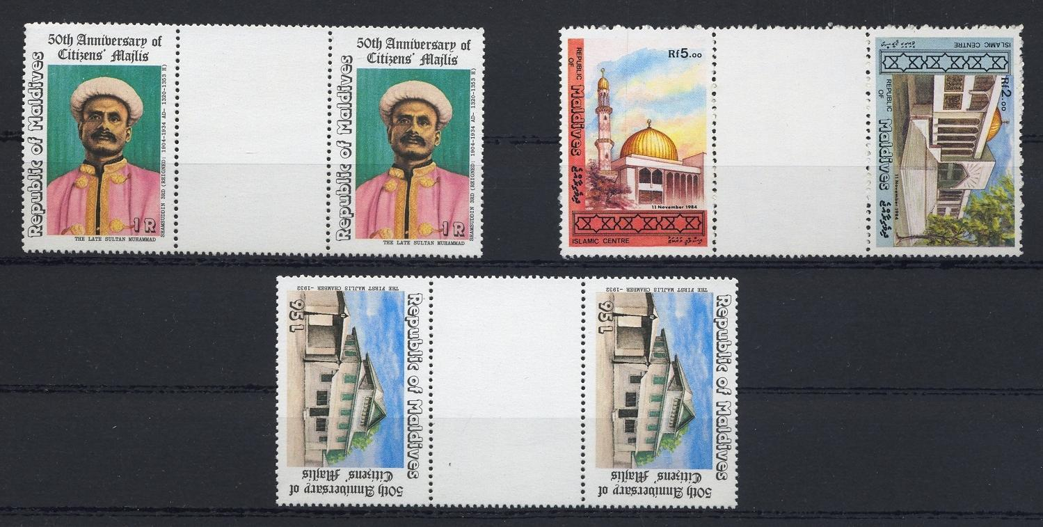 Stamps with Islam, Mosque from Maldives (image for product #032475)