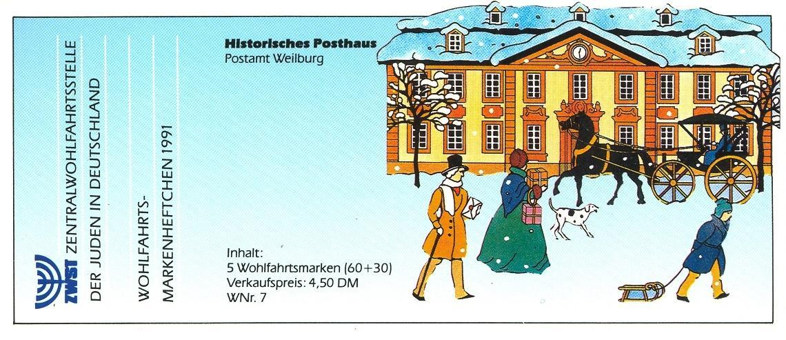 Stamps with Booklet, Post Office from Germany (image for product #032492)