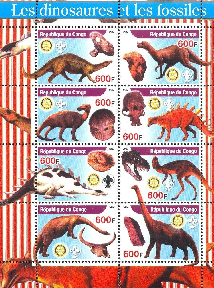 Stamps with Fossile, Dinosaurs, Scouting from Congo (non official) (image for product #032639)