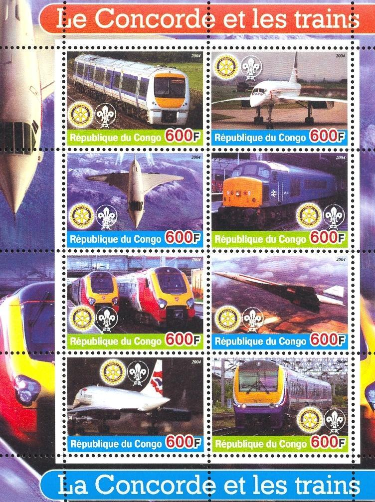 Stamps with Scouting, Concorde, Train / Railway, Rotary from Congo (non official) (image for product #032647)
