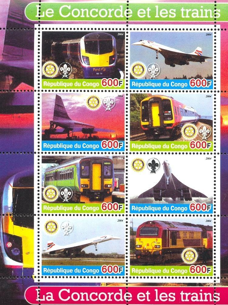 Stamps with Scouting, Concorde, Train / Railway, Rotary from Congo (non official) (image for product #032648)