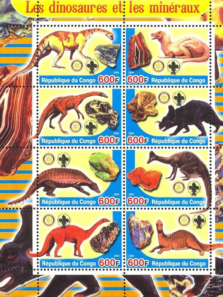 Stamps with Scouting, Minerals, Dinosaurs, Rotary from Congo (non official) (image for product #032649)