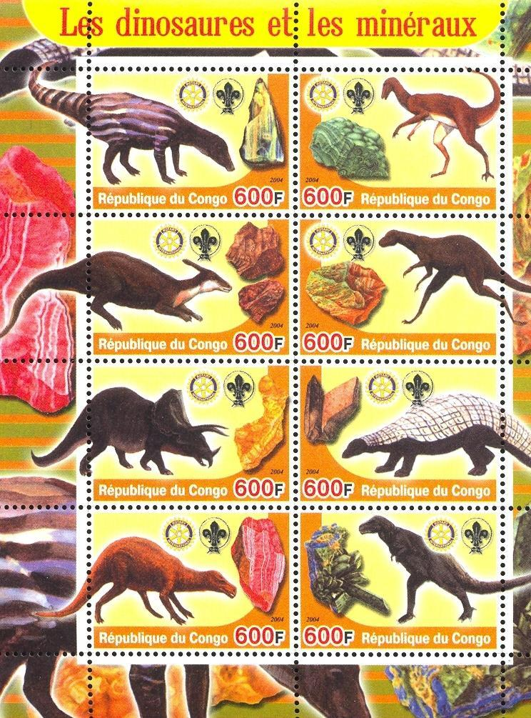 Stamps with Scouting, Minerals, Dinosaurs, Rotary from Congo (non official) (image for product #032650)