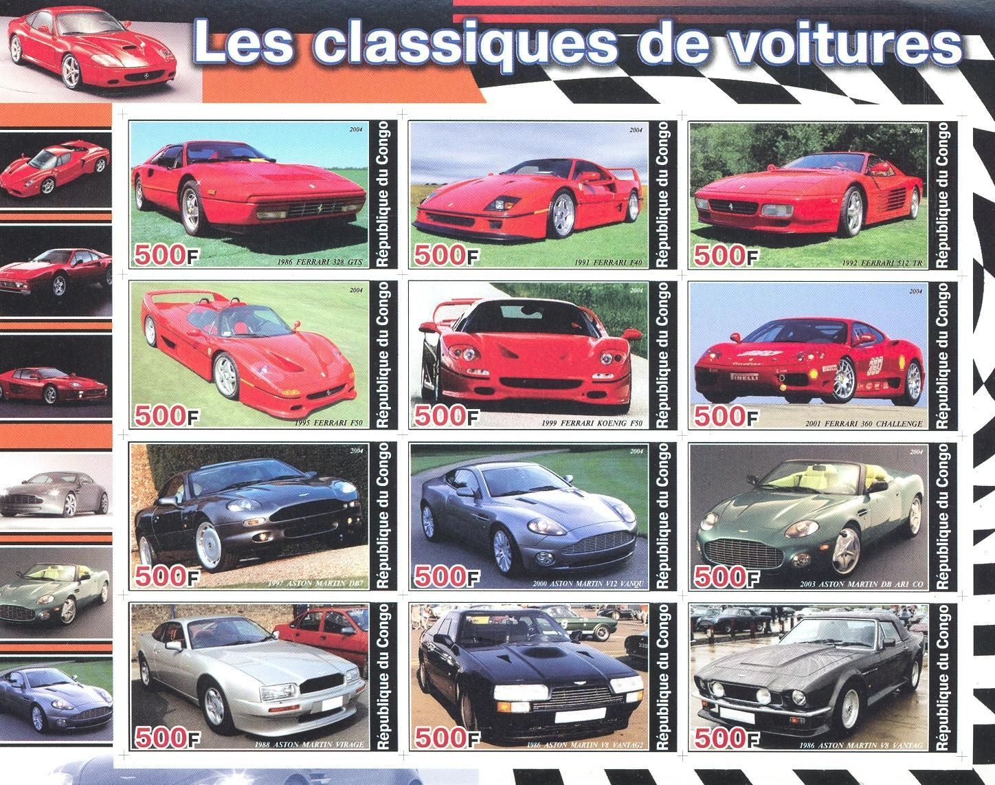 Stamps with Ferrari, Racing Cars from Congo (non official) (image for product #032716)