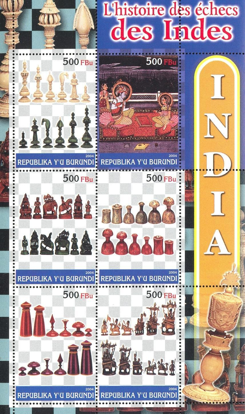 Stamps with Chess from Burundi (non official) (image for product #032718)
