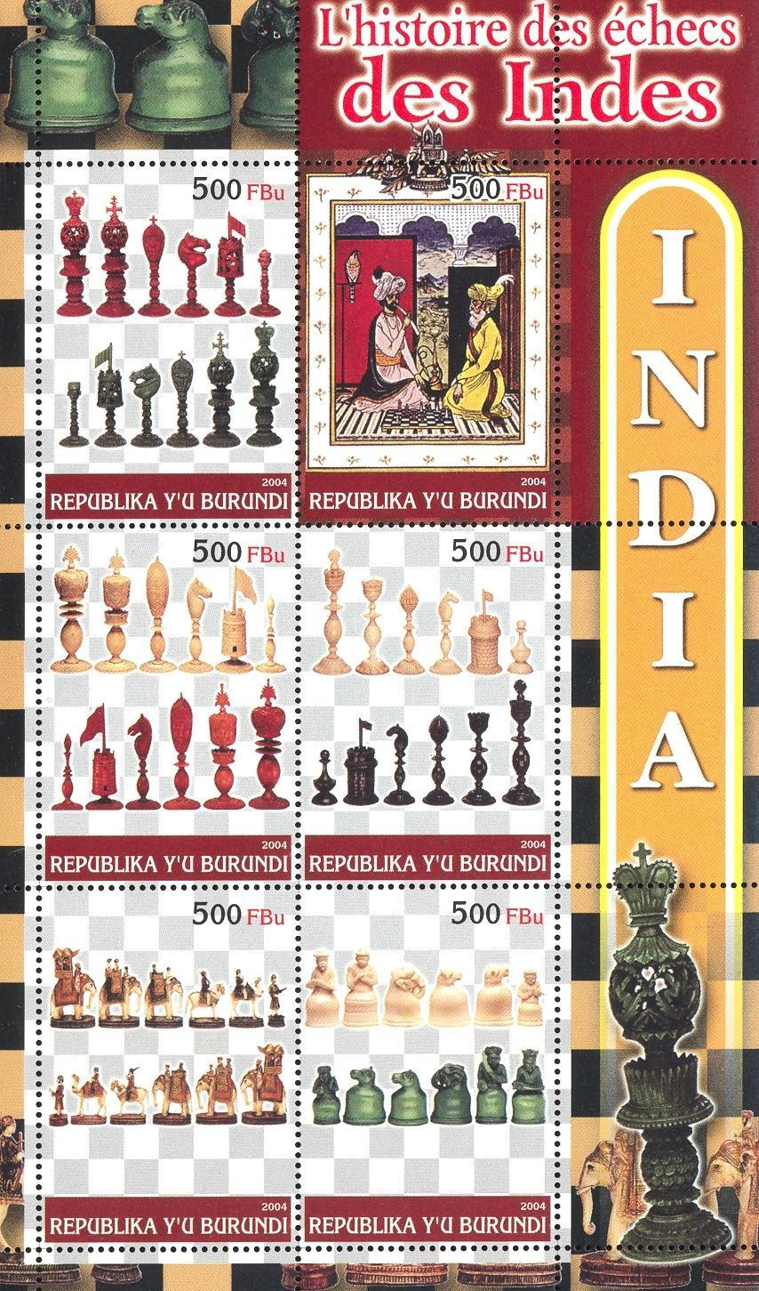 Stamps with Chess from Burundi (non official) (image for product #032719)