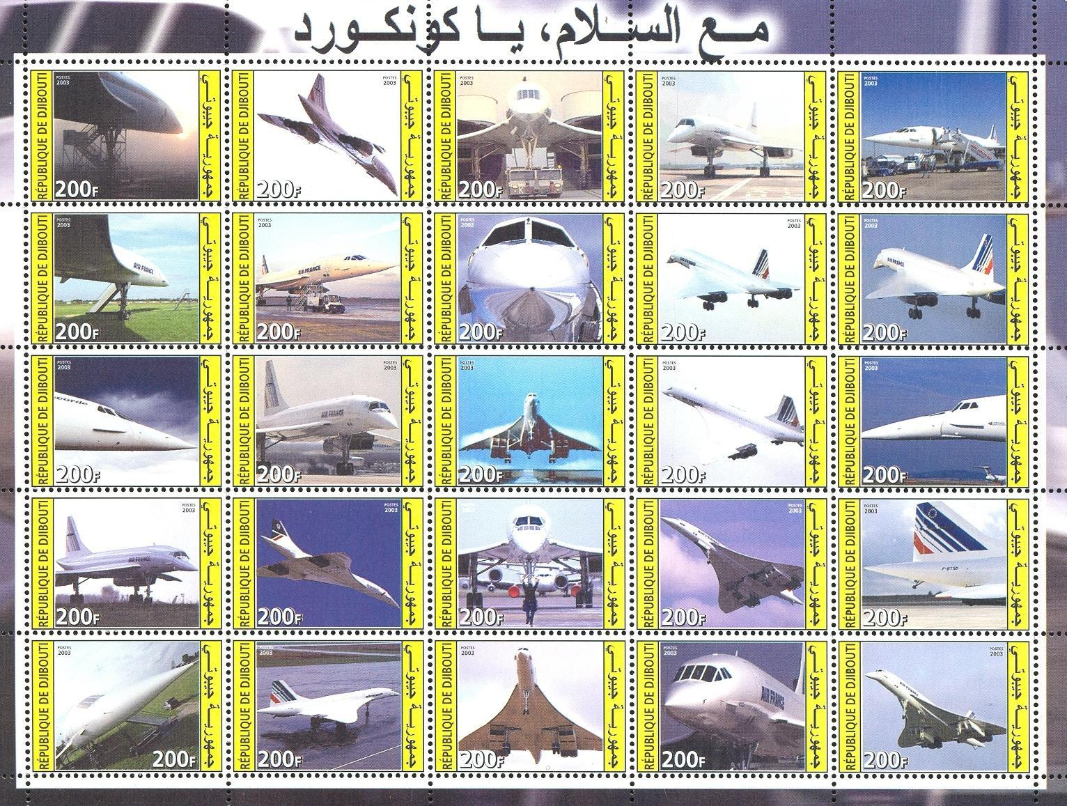 Stamps with Concorde, Aircraft from Djibouti (non official) (image for product #032726)