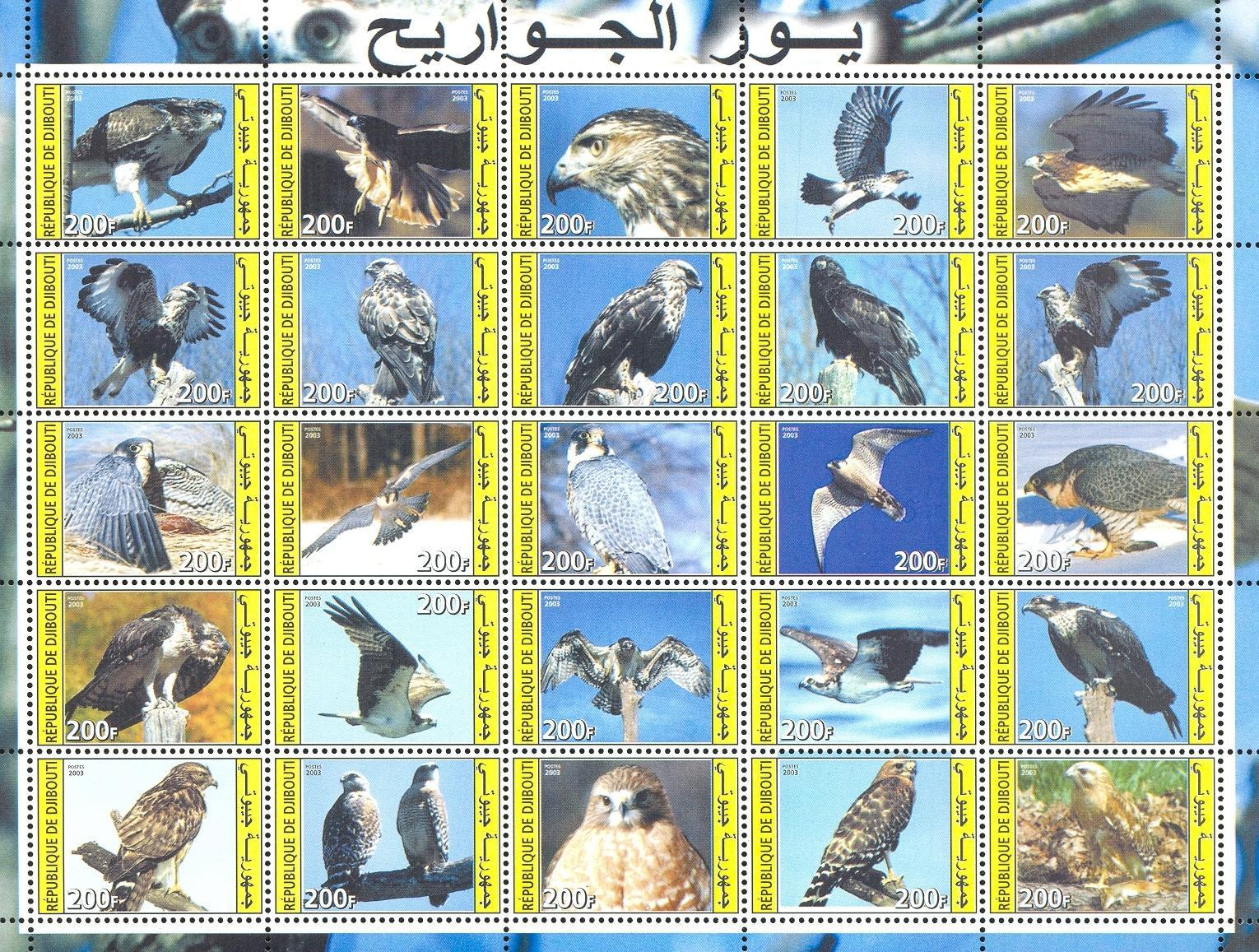 Stamps with Bird from Djibouti (non official) (image for product #032728)