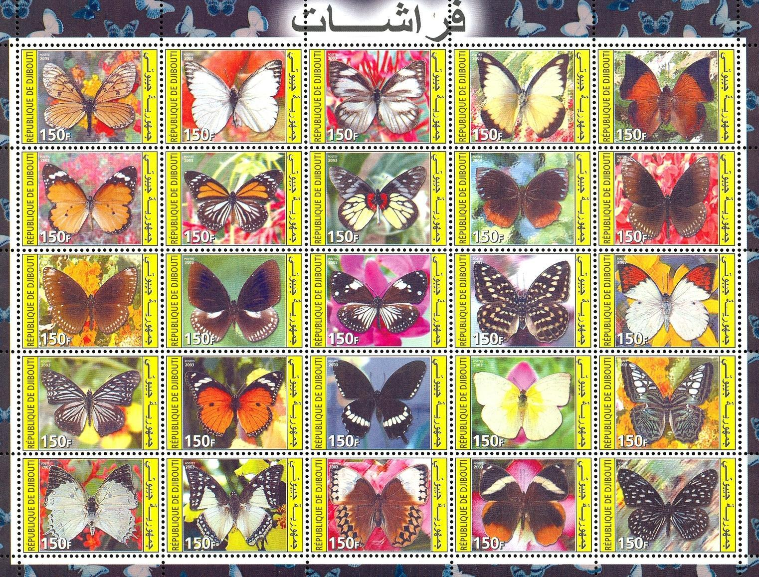 Stamps with Butterflies from Djibouti (non official) (image for product #032731)