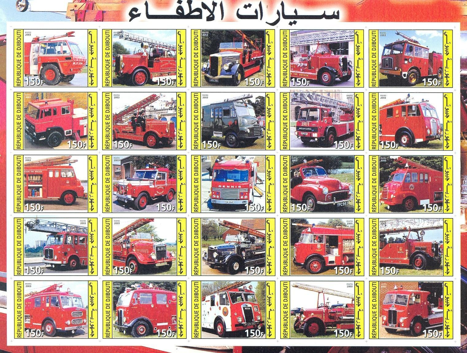 Stamps with Firefighters / engines from Djibouti (non official) (image for product #032732)