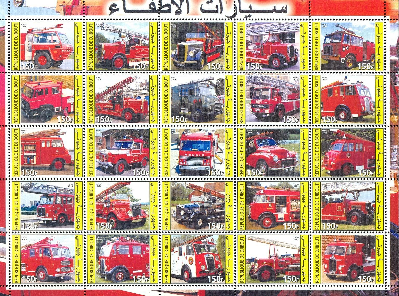 Stamps with Firefighters / engines from Djibouti (non official) (image for product #032733)