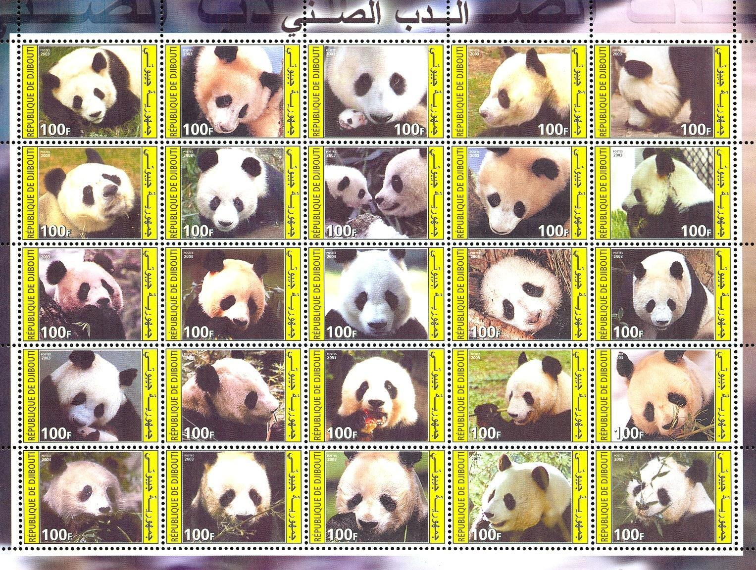Stamps with Giantpanda from Djibouti (non official) (image for product #032734)