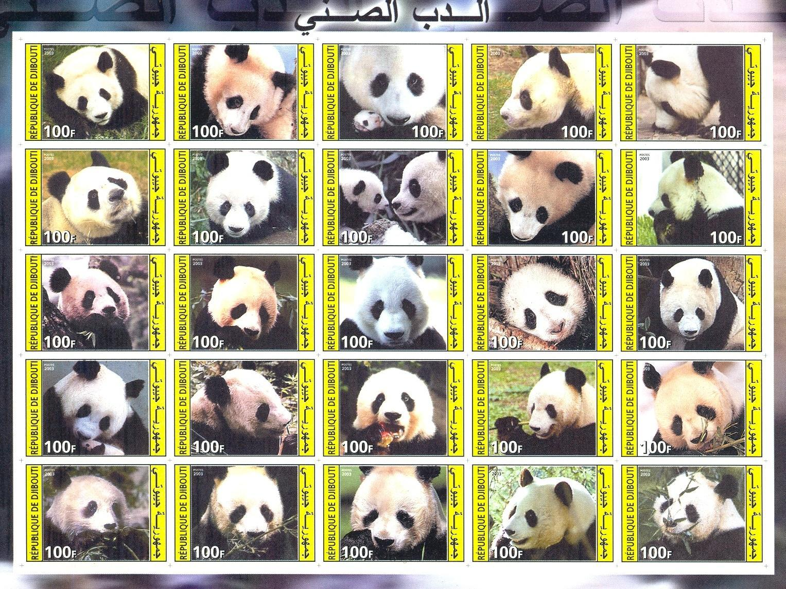 Stamps with Giantpanda from Djibouti (non official) (image for product #032735)