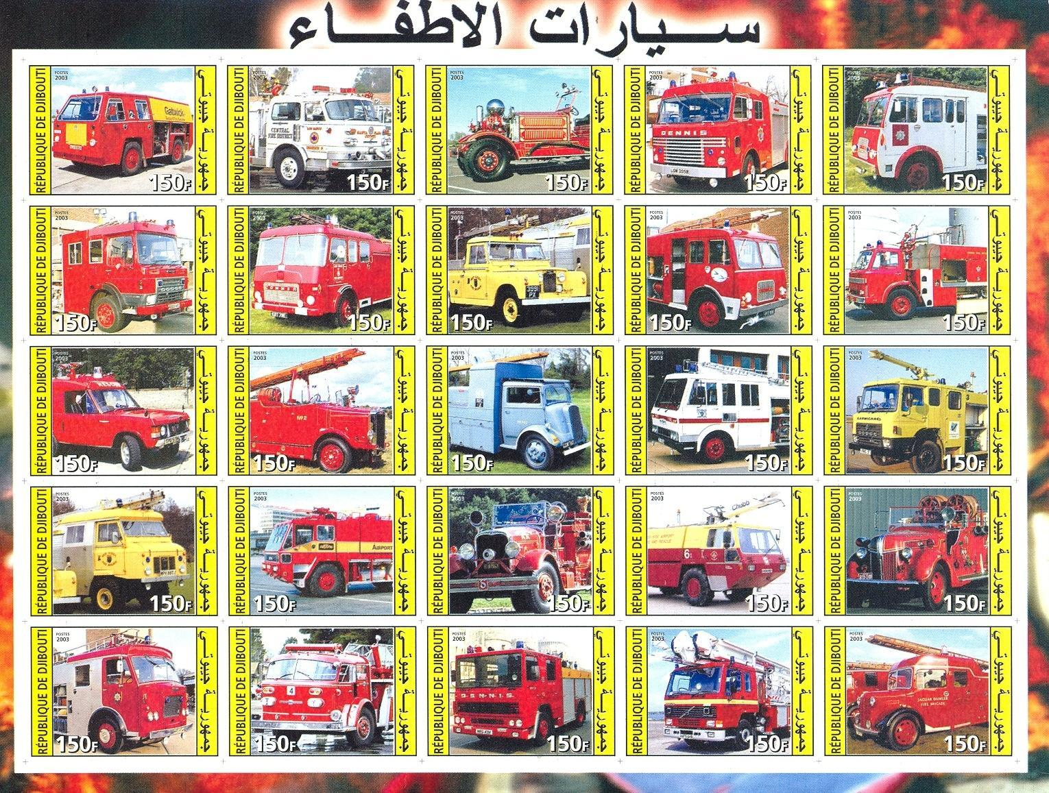 Stamps with Firefighters / engines from Djibouti (non official) (image for product #032736)