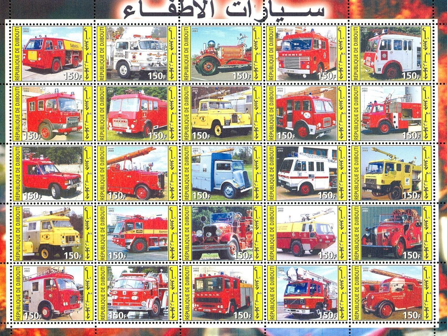 Stamps with Firefighters / engines from Djibouti (non official) (image for product #032737)