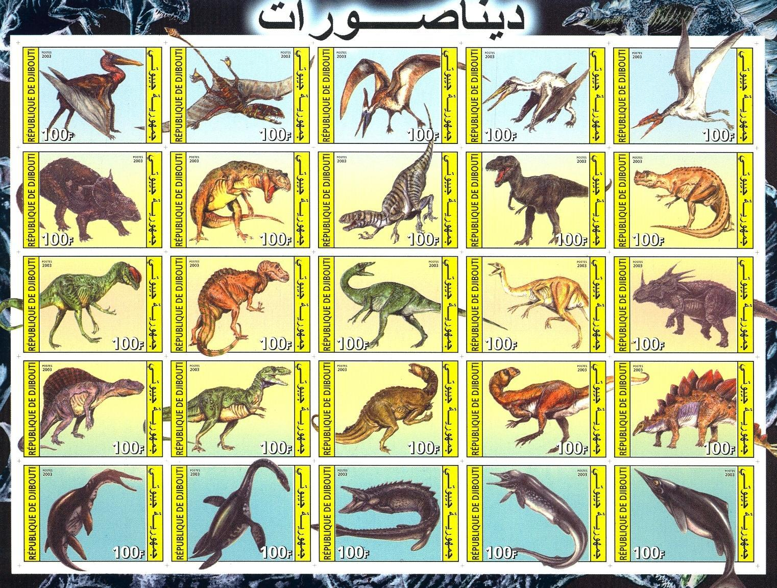 Stamps with Dinosaurs from Djibouti (non official) (image for product #032739)