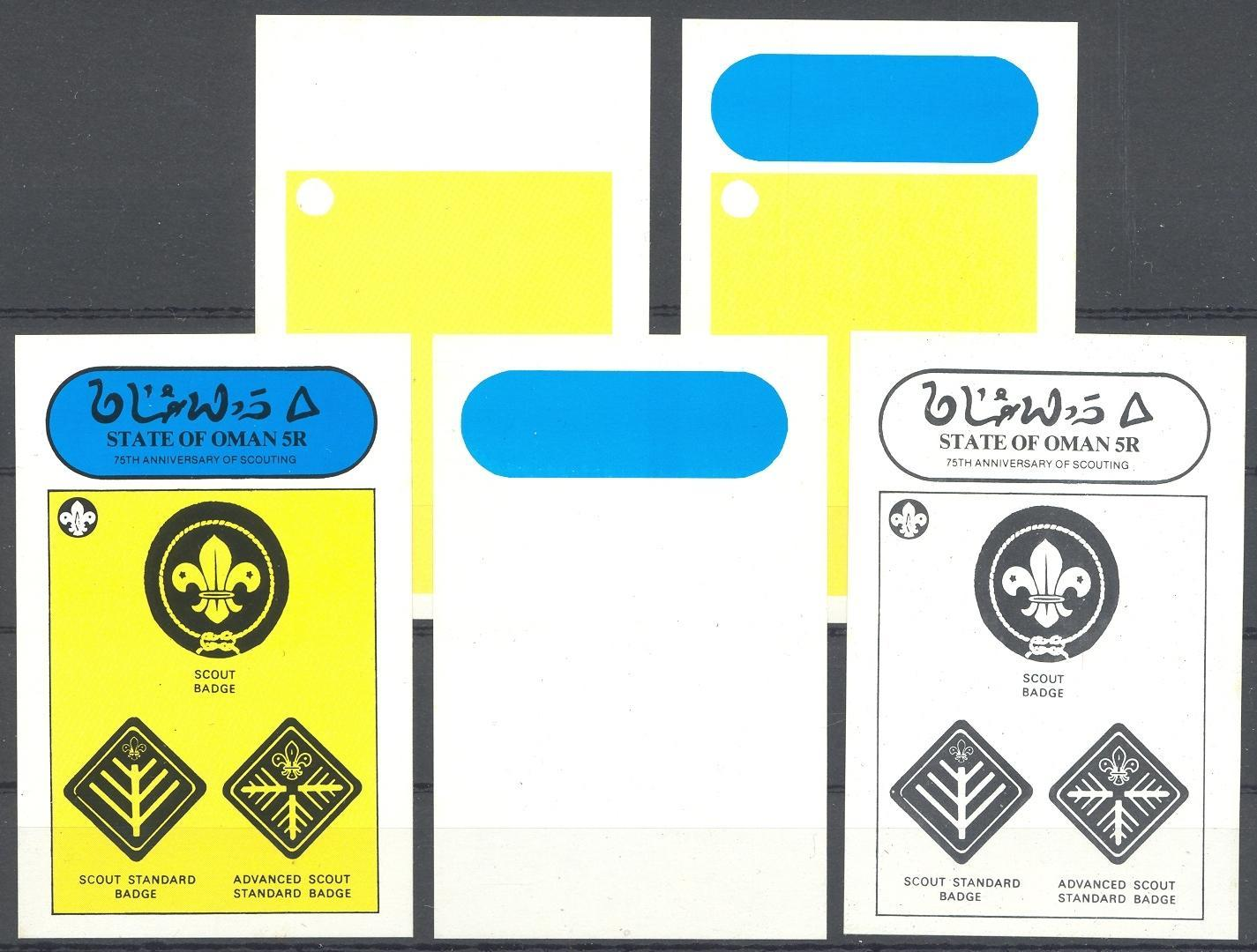 Stamps with Scouting from Oman (non official) (image for product #032852)